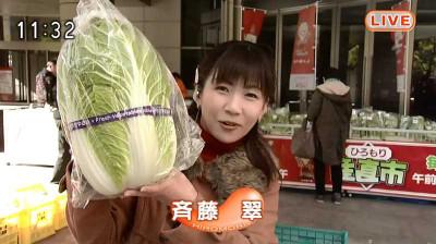 Saitoumidori_hiromori_2014110217334