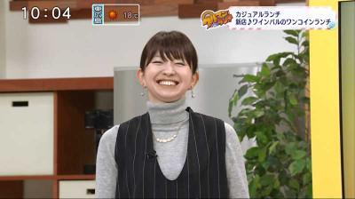 Hottanatsumi_mantenmama_20141110123