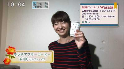 Hottanatsumi_mantenmama_201411101_3