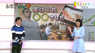 Suzukinaoko_koyamakei_2014111011092