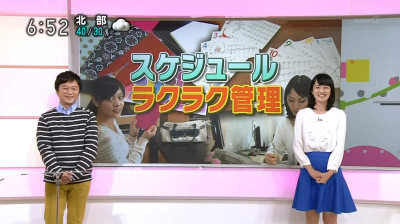 Suzukinaoko_koyamakei_2014111318360