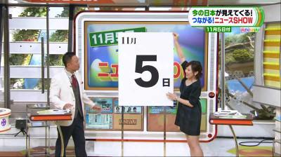 Etouai_megumitoshiaki_2014111015300