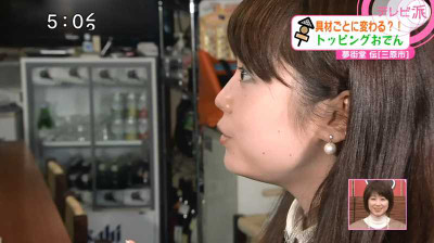 Masuinamika_hirotere_20141105082247