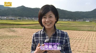 Itouaya_rankin_land_20141011220416
