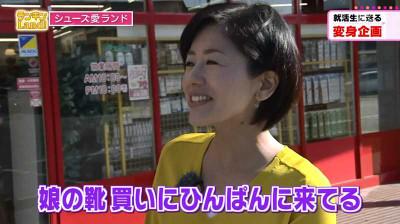 Itouaya_rankin_land_20141024115400