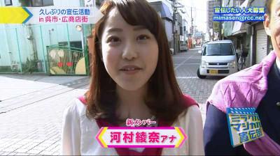 Kawamuraayana_rcc_20141018183745