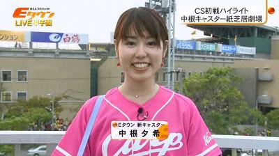 Nakaneyuki_rcc_e_town_2014101122402