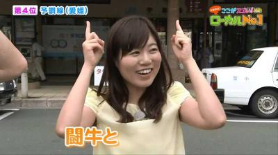 Yamauchikanako_aiterebi_20141110091