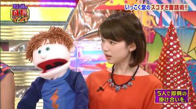 Hironakaayaka_seichyouman_201411091