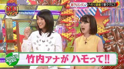 Takeuchiyoshie_hironakaayaka_201410