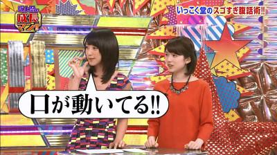 Takeuchiyoshie_hironakaayaka_2014_3