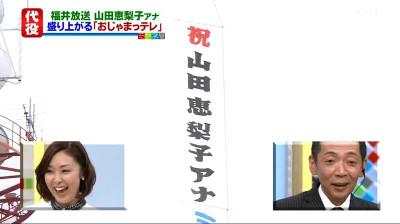 Fukuihousou_20140923145419