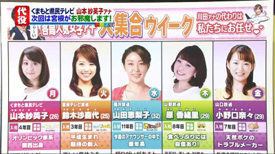 Kawatahiromi_yasumi_20140923133239