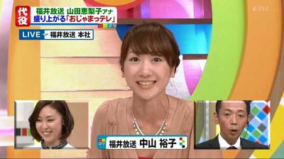 Nakayamayuuko_fbc_20140923144855