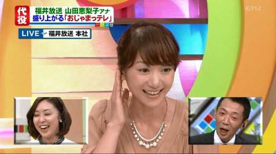 Nakayamayuuko_fbc_20140923145002
