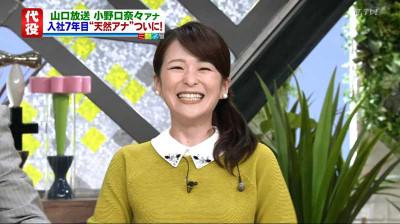 Onoguchinana_kry_20140923152109