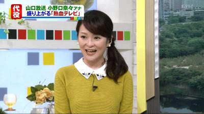 Onoguchinana_kry_20140923161552