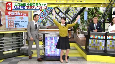 Onoguchinana_miyaneya_2014092315233