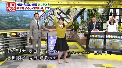 Onoguchinana_miyaneya_2014092316231