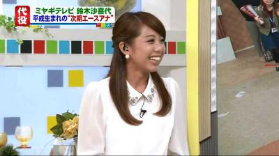 Suzukisakiyo_miyagitv_2014092314243