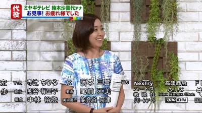 Yamadaeriko_fbc_20140923142701