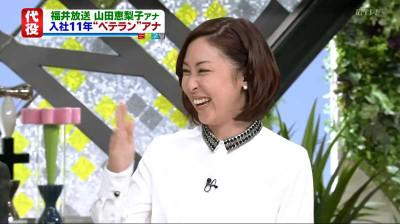 Yamadaeriko_fbc_20140923143657