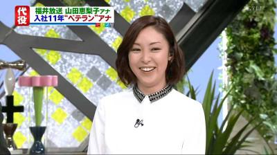Yamadaeriko_fbc_20140923143828