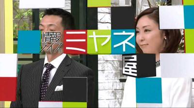 Yamadaeriko_miyaneya_20140923143243