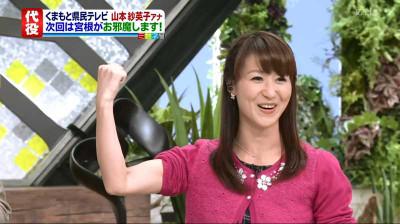 Yamamotosaeko_kinniku_2014092313302