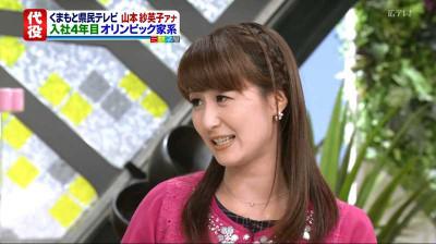 Yamamotosaeko_kkt_20140923130349