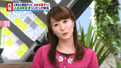 Yamamotosaeko_kkt_20140923130650