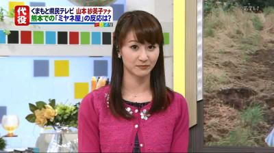 Yamamotosaeko_kkt_20140923132507