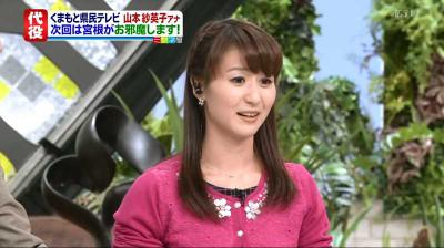 Yamamotosaeko_kkt_20140923133106