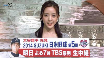 Furuyayuumi_news23_20141120193712