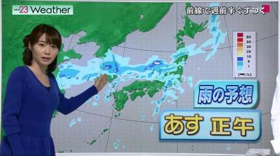 Kunimotomika_news23_20141022073254
