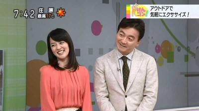 Terakadoaiko_suzukinaoko_2014110412