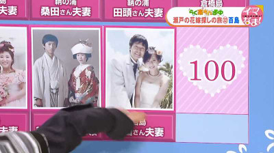 Eminosuke_imanama_20141210051612