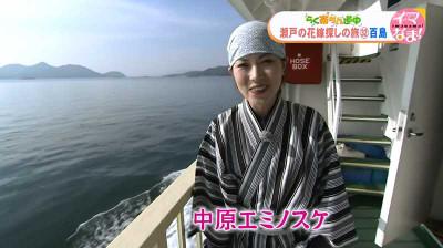 Nakaharaeminosuke_rcc_2014121004253