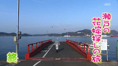 Nakaharaeminosuke_rcc_2014121005114