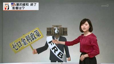 Sasakiaya_newswatch9_20141031075246