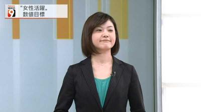 Sasakiaya_newswatch9_20141101045433