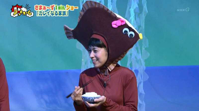 Kubotayuka_at_home_nhk_201411070052