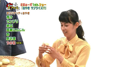 Kubotayuka_at_home_nhk_201411161810