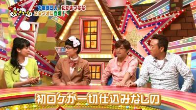 Kubotayuka_at_home_nhk_201412181401