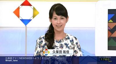 Kubotayuka_newsweb_20140902135037