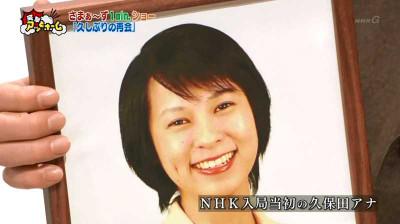 Kubotayuka_nhk_20141218140458