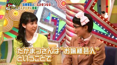 Kubotayuka_takamatsunana_2014121814
