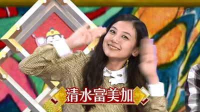Shimizufumika_chakusin_nhk_20141102