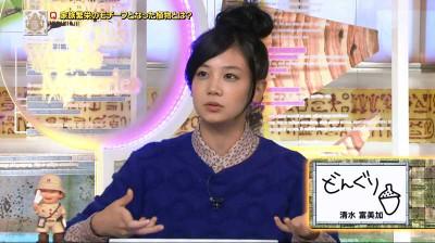 Shimizufumika_fushigihakken_tbs_201