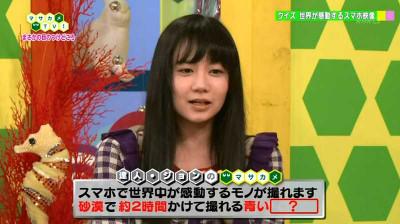 Shimizufumika_masakametv_nhk_201411